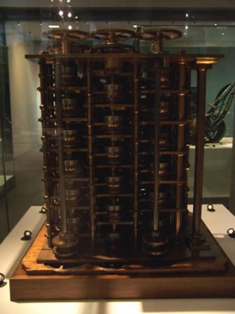 It made all the Difference: Difference Engine